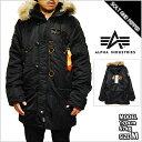 ALPHA INDUSTRIES アルファ インダストリー N-3B 55TH ANNIVERSARY JACKET BLACK ジャケット ブラック 黒 ミリタリー アウター トップス メンズ 男性 レディース 女性 インポート モデル MA-1 MA1 軍物 アーミー 正規品 本物