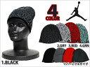 送料無料 JORDAN BRAND ELPHANTE REVERSIBLE BEANIE CAP BLACK GRAY GREEN RED ジョーダン ブランド エレファント リバーシブル ビーニー キャップ ニットキャップ ブラック 黒 グレー 灰 グリーン 緑 レッド 赤 帽子 ハット メンズ 男性 レディース 女性セメント柄