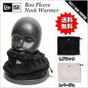 送料無料 NEWERA ニューエラ BOA FLEECE NECK WARMER BLACK BEIGE WHITE ボア フリース ネックウォーマー ブラック 黒 ベージュ ホワイト 白 フラッグ ロゴ メンズ 男性 女性 小物 マフラー レディース キャップ NEW ERA