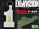 【あす楽対応!!】 EXPANSION 10th ANNIV NO.1 KEY HOLDER エクスパンション 10周年記念 キーホルダー リング ループ