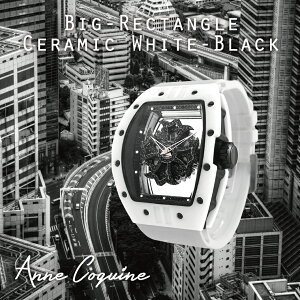 AnneCoquine(アンコキーヌ)ビッグレクタングルセラミックホワイト<ブラック仕様>1437-0201腕時計ぐるぐる時計芸能人愛用スポーツ選手愛用セラミックスワロフスキー