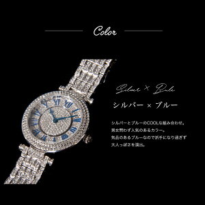 【AnneCoquine】グルグル時計★鶴モチーフデザインビッグフェイスウォッチ~GOLD~-anne-92345b画像