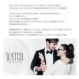 【AnneCoquine】グルグル時計★鶴モチーフビッグフェイスウォッチ〜GOLD〜-anne-92345c画像