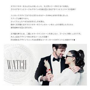 5b1e149213 【AnneCoquine】グルグル時計☆鶴モチーフビッグフェイスウォッチ〜GOLD〜-anne