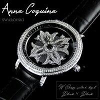 【AnneCoquine】グルグル時計★Wクロスシルバーベゼル【ブラック】クロスデザインとサークルデザインが2段交互に回るデザインフラワークロスと十字架モチーフのダブルクロスでワイルドさをプラス