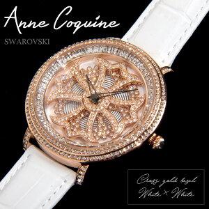 【AnneCoquine】グルグル時計★鶴モチーフビッグフェイスウォッチ~GOLD~-anne-92345メイン画像