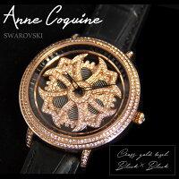 【AnneCoquine】グルグル時計★鶴モチーフビッグフェイスウォッチ〜GOLD〜-anne-92345メイン画像