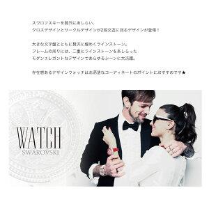 【AnneCoquine】グルグル時計★鶴モチーフビッグフェイスウォッチ~GOLD~-anne-92345c画像