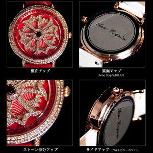 【AnneCoquine】グルグル時計★鶴モチーフ