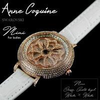【AnneCoquine】ミニクロスゴールドベゼル【ホワイト×ホワイト】クロスデザインとサークルデザインが2段交互に回るデザイン