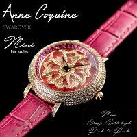 【AnneCoquine】グルグル時計★ミニクロスゴールドベゼル【ピンク×ピンク】クロスデザインとサークルデザインが2段交互に回るデザイン