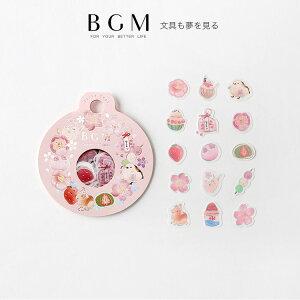 BGM フレークシール マスキングテープ素材 箔押し 15種類x各3枚 和菓子・リース BS-FG058 ビージーエム バラシール