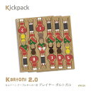 Cast-kpk205
