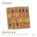 Cast-kpk206