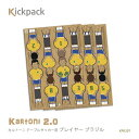 Cast-kpk207