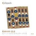 Cast-kpk209