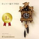 【ママ割 エントリーでP5倍】掛け時計 掛時計 鳩時計 カッコー リズム時計 カッコーメイソンR 4MJ234RH06