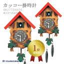 【ママ割 エントリーでP5倍】掛け時計 掛時計 鳩時計 カッコー リズム時計 カッコーメルビルR 4MJ775RH06