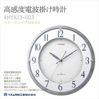 Rhythm watch CITIZEN citizen high-sensitivity radio clock ( スリーウェイブ ) スリーウェイブ M823 4 MY823-003 fs3gm