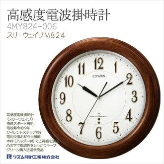 CITIZEN citizen rhythm clock radio clock three wave M824 4MY824-006