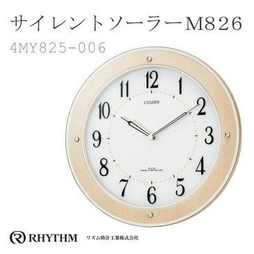 電波時計 掛け時計 サイレントソーラーM826 4MY825-006 シチズンCITIZEN | 電波掛け時計 電波掛時計 シンプル 名入れ