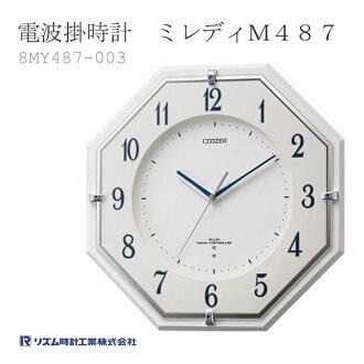 Citizen rhythm CITIZEN clock Mehdi M487 radio watch with Swarovski 4MY487-003fs3gm