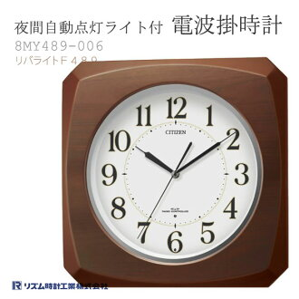 Rhythm CITIZEN citizen automatic lights light with radio clock radio clock clock clock リバライト F489 8MY489-006upup7 night