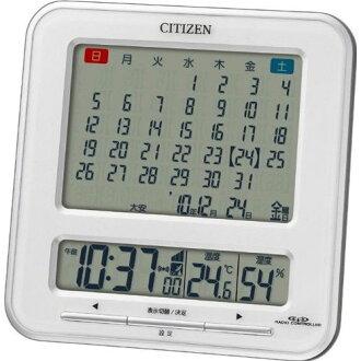 Wrapping free ♪ ♪ CITIZEN citizen rhythm clock radio alarm clock calendar パルデジット ' 8 RZ103-003 fs3gm