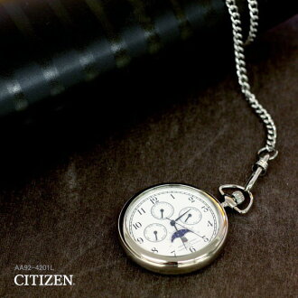 Citizen CITIZEN Freeway FREEWAY Freeway pocket watch with a chain Pocket Watch AA92-4201L
