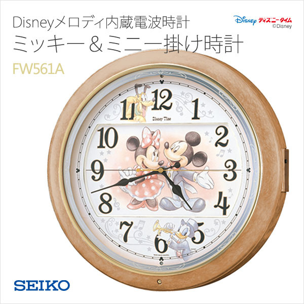 Gute Gouter Rakuten Global Market Seiko Seiko Disney