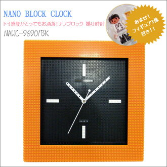 Even if a toy sense takes it, I am stylish! Fun with the figure skating attached to nanoblock wall clock NANO BLOCK CLOCK clock NAWC-96901BK ※ opening out! [fs3gm]