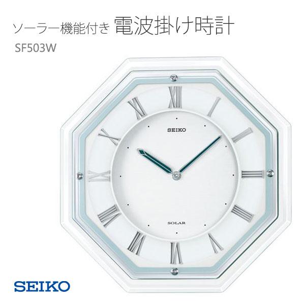 SEIKO セイコー 掛け時計 掛時計 電波時計 ソーラー機能 木枠 SF503W 取り寄せ:Gute Gouter