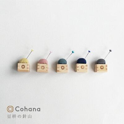 和風モダンで激カワイイ!オール日本製の裁縫道具「Cohana」