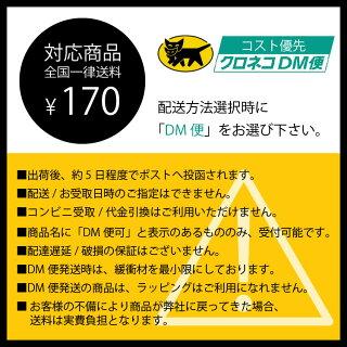 【メール便対応】SEIKO(セイコー)純正ウレタンバンド/ダイバーバンドカン幅:22mm替えバンドDAL0BP【楽ギフ_包装】【smtb-k】