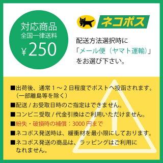 【メール便対応】SEIKO(セイコー)純正ウレタンバンド/ダイバーバンド替えバンドDB70BP【楽ギフ_包装】【smtb-k】