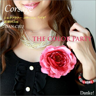It is good to graduation ceremony & entrance ceremony! Silk flower corsage rose 10.5cm in diameter DAN-C013fs3gm