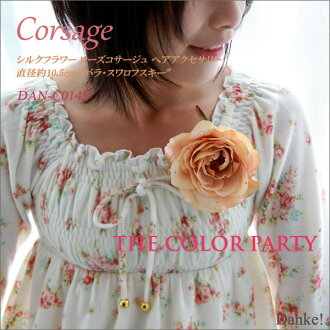 """It is good to graduation ceremony & entrance ceremony & four circle! Seven colors of silk flower Rose corsage hair accessories approximately 10.5cm in diameter """"rose Swarovski"""" fs3gm"""