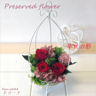 -Karenai flower preserved flower arrangement DNA of mother's Day celebrations and other things recommended! Dan-P068