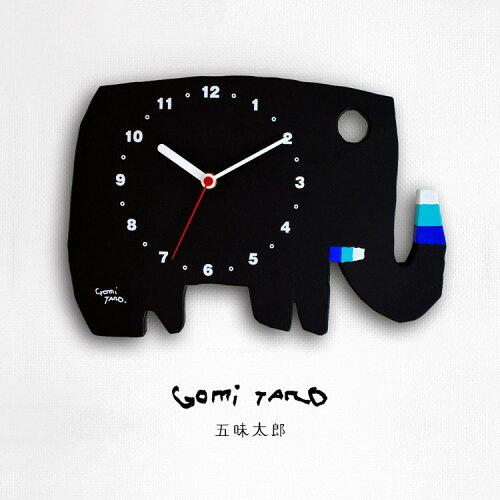 人気絵本作家 五味太郎デザイン GOMI TARO オリジナル時計 ゾウ 黒 MADE IN JAPAN GT-ELEPHANT-BLK...