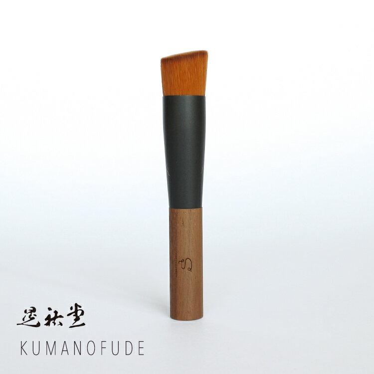 HAZEL ファンデーションブラシ / 本体 / 毛丈:18mm全長:108mm