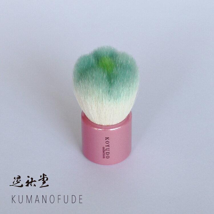 フラワー洗顔ブラシ アクア / 68mm