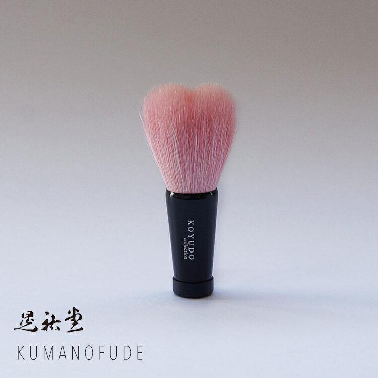 ハート 洗顔ブラシS / 70mm