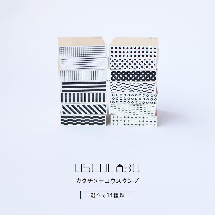 印鑑・ハンコ, スタンプ 2,000100 OSCOLABO KTF001