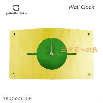 Put a design clock interior clock full of the warmth of the tree; 時計掛置兼用 clock WALL CLOCK S light green YK07-001 Yamato industrial arts fs3gm
