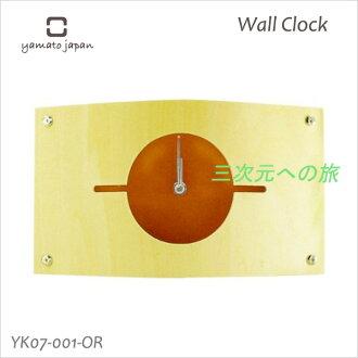 Put a design clock interior clock full of the warmth of the tree; 時計掛置兼用 clock WALL CLOCK S orange YK07-001 Yamato industrial arts fs3gm