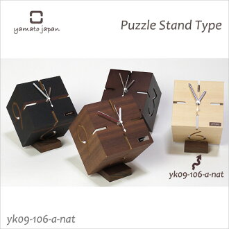 デザインク lock clock PUZZLE STAND TYPE M filled with warmth of wood China wood natural シナクリア Yamato Kogei ◆ 68 Tokyo International Gift Show at the active design & クラフトア Awards Contest Grand Prize winners.