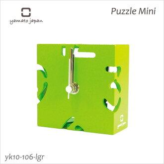 Design clock interior clock table clock PUZZLE MINI (puzzle mini) light green YK10-106-LGR Yamato industrial arts upup7 full of the warmth of the tree