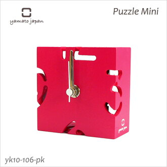 Design clock interior clock table clock PUZZLE MINI (puzzle mini) pink YK10-106-PK Yamato industrial arts upup7 full of the warmth of the tree