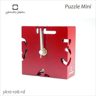 Design clock interior clock table clock PUZZLE MINI (puzzle mini) red YK10-106-RD Yamato industrial arts fs3gm full of the warmth of the tree