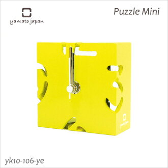 Design clock interior clock table clock PUZZLE MINI (puzzle mini) yellow YK10-106-YE Yamato industrial arts upup7 full of the warmth of the tree